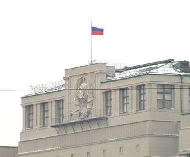 مراقبة اوروبية على الانتخابات البرلمانية الروسية
