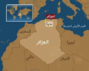 نجاة عمال شركة روسية من حادث إنفجار في الجزائر