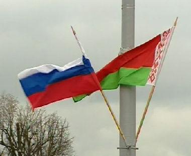العلمين الروسي والبيلاروسي