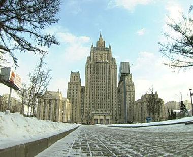 تصريح الخارجية الروسية بخصوص كوسوفو