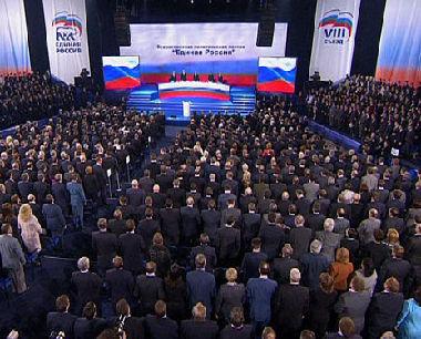 موافقة الرئيس بوتين  تولي رئاسة الحكومة