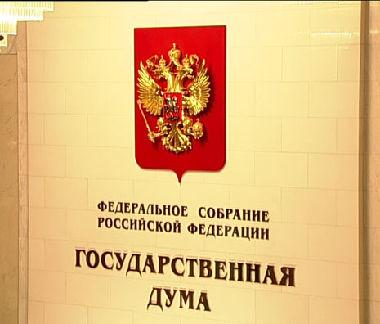 غريزلوف رئيساً لمجلس الدوما في دورته الجديدة
