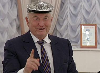 مليون دولار ثمن قبعة عمدة موسكو