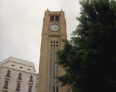 هل يُقر تعديل الدستور اللبناني هذه المرة ؟