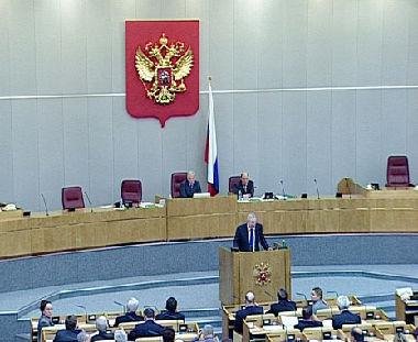 مجلس الدوما الروسي يفتتح دورته الربيعية