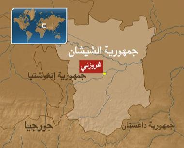 القضاء على مجموعة ارهابية في جمهورية الشيشان