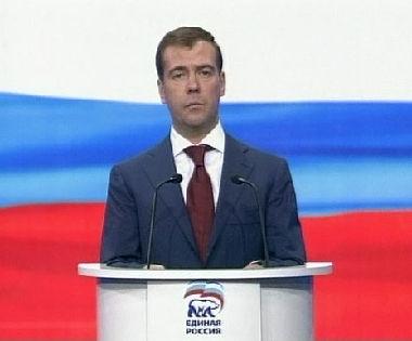 تسجيل مدفيديف رسمياً مرشحاً لرئاسة روسيا