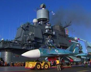 القوات البحرية الروسية تبدأ مناورات ضخمة