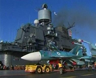 احدى السفن الروسية