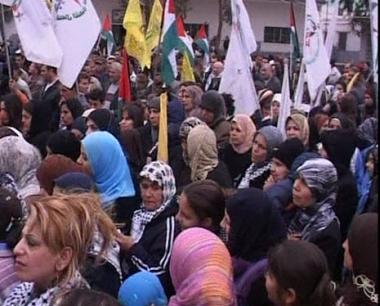 ابو العينين يدعو للوحدة الوطنية الفلسطينية