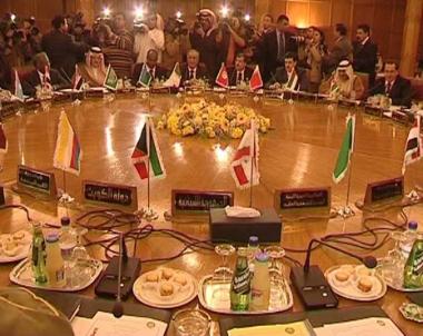 الجامعة العربية تدين اغتيال الرموز اللبنانية