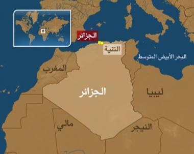 هجوم إنتحاري في بلدة الثنية الجزائرية