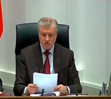 روسيا تلغي إتفاقية حول إستخدام المنظومة الأوكرانية