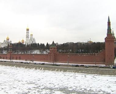 روسيا تطالب بنظام أمن جماعي