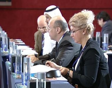 انتهاء منتدى حوار الحضارات في المنامة