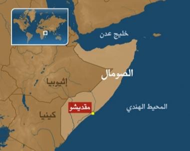 اختطاف سفينة روسية قرب السواحل الصومالية