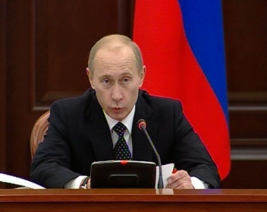 بوتين يلقي كلمة أمام مشاركي الإجتماع في سوتشي