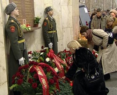 الذكرى الرابعة للعملية الإرهابية في مترو موسكو