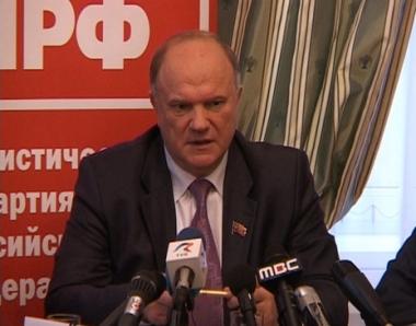 الشيوعون الروس يدعون إلى شفافية الإنتخابات الرئاسية المقبلة