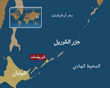 بوتين يدعو اليابان إلى حل قضية جزر الكوريل