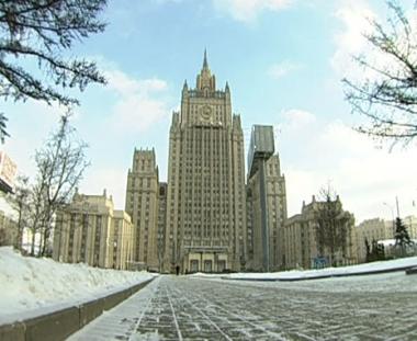 الاحتفال بعيد الدبلوماسي في روسيا