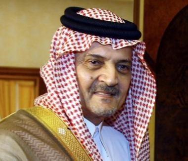 زيارة وزير الخارجية السعودي الى موسكو