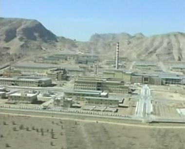 المحطة الكهرذرية في بوشهر