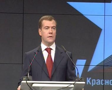 مدفيديف يؤكد أهمية الحرية في بناء مستقبل روسيا