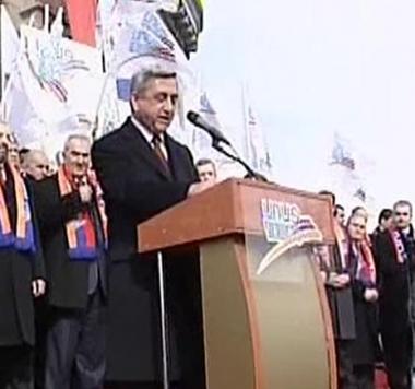 الانتخابات الرئاسية في أرمينيا