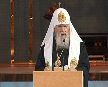 بطريرك موسكو وسائر الروسيا ألكسي الثاني