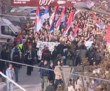 تظاهرات الصرب في متروفيتسا
