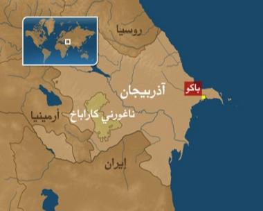 أذربيجان تدعو الأمم المتحدة إلى احترام وحدة أراضيها