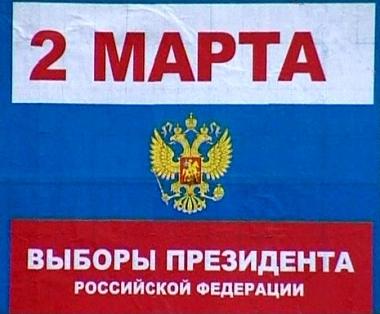 منع نشر توقّعات نتائج الإنتخابات الرئاسية في روسيا