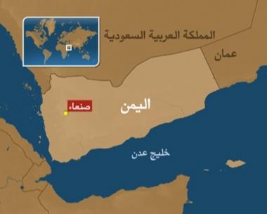 القاعدة تتبنى الهجمات الانتحارية في اليمن