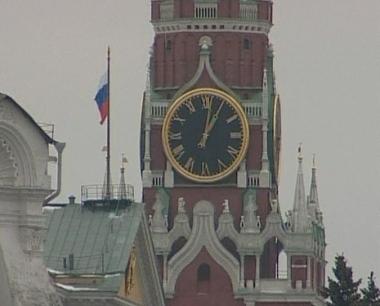 وصول بعثة مجلس أوروبا إلى موسكو