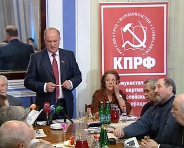 زيوغانوف يدعو إلى إجراء إصلاحات في مختلف المجالات