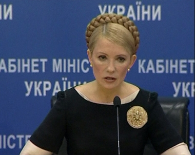 يوليا تيموشينكو رئيسة الحكومة الأوكرانية
