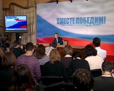 مدفيديف يعقد مؤتمر صحفي