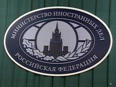 قلق روسي من استمرار تدهور الوضع في كوسوفو