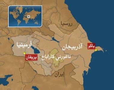قره باغ تتهم الطرف الأذربيجاني بخرق وقف اطلاق النار