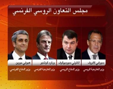 روسيا: على المجتمع الدولي بدء حوار فوري مع إيران