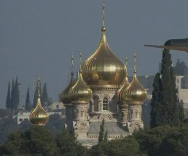 روسيا تفتح جامعة في القدس