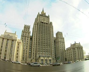التقرير السنوي لسياسة روسيا الخارجية للعام 2007