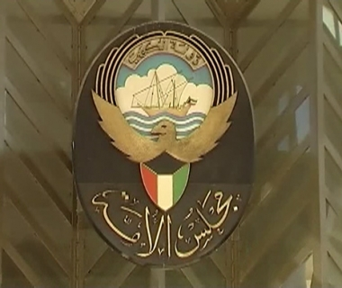 الانتخابات البرلمانية  في الكويت ستجري في مايو/ايار القادم