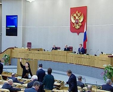 مجلس الدوما يؤيد منح الاستقلال الى ابخازيا واوسيتيا الجنوبية
