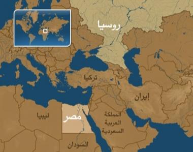 إتفاقية  بين مصر وروسيا حول التعاون النووي السلمي