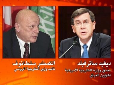 عقد لقاء دولي حول العراق بمدينة الكويت في 22 أبريل