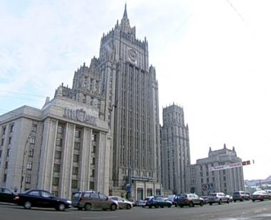 موسكو: لا بد من تنفيذ قرارات مجلس الأمن الدولي في كوسوفو