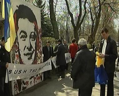 الصحفيون الأوكرانيون يطالبون بتقديم اعتذار أمريكي رسمي