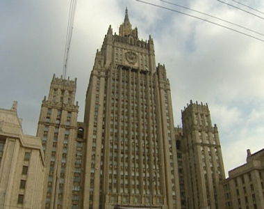 موسكو والقاهرة تكافحان الإرهاب الإلكتروني